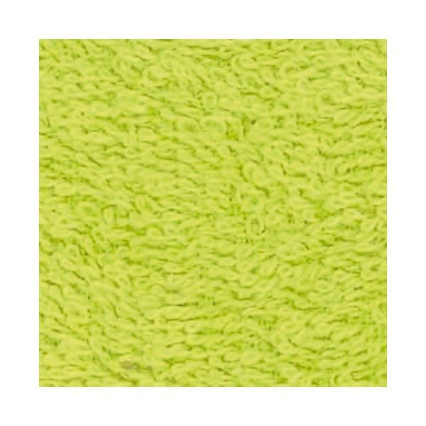 Tissu éponge anis 150 cm