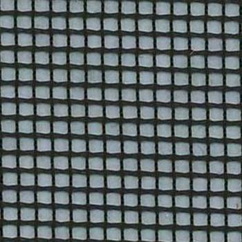 Tissu moustiquaire noir 150 cm