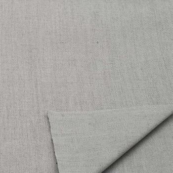 Tissu toile transat gris 160 cm