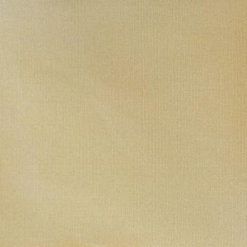 Toile transat beige 160 cm