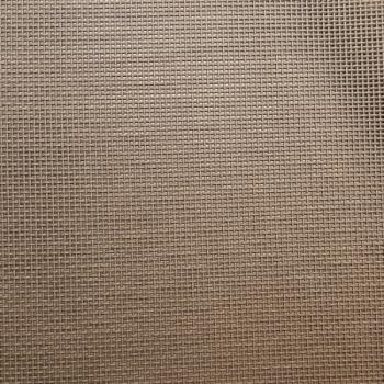 Toile ajourée spéciale extérieur 150 cm beige