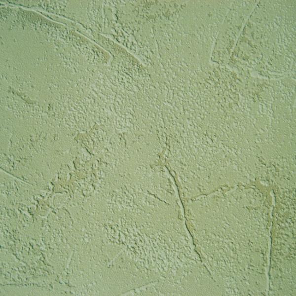 Papier peint intissé effet mur...